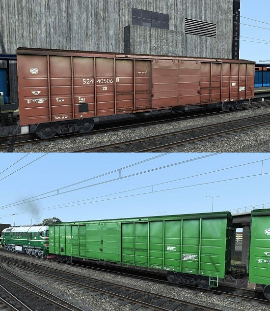 Крытый вагон 11-7038, 1709 для Train Simulator 2015