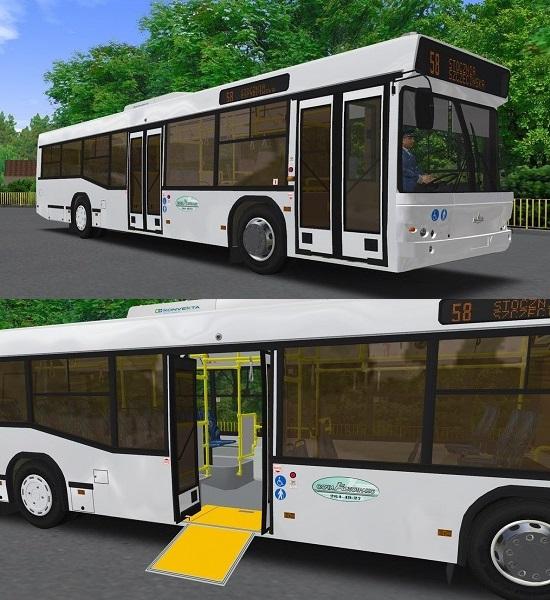 автобусы мазы для омси