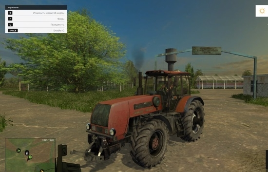 Скачать моды для farming simulator 2015 мтз 2522