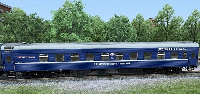 Купейный вагон Санкт-петербург для Train Simulator 2015