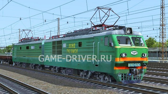 ВЛ10к-690 beta для Train Simulator 2016