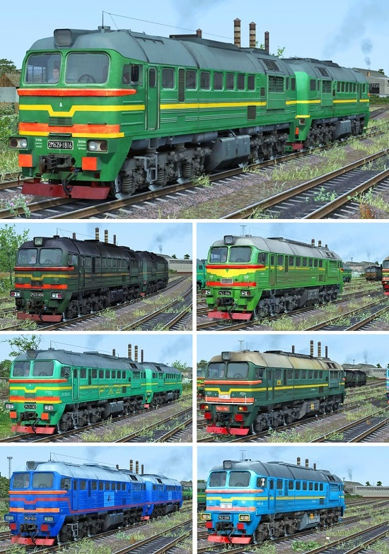 2М62У, ДМ62 для Train Simulator 2016