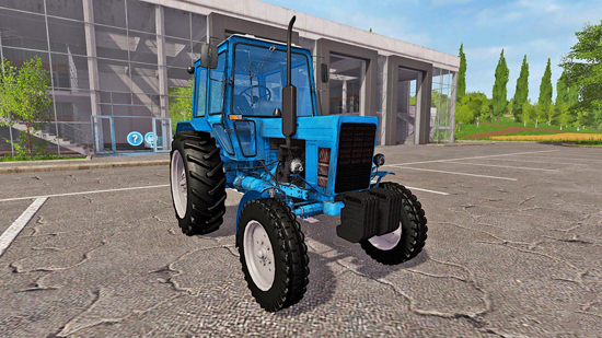 МТЗ-80 Беларус v2.0 для Farming Simulator 2017