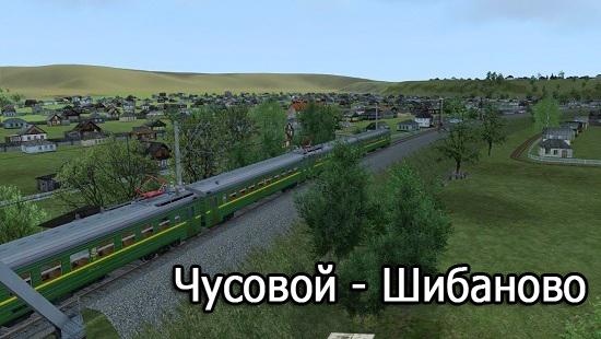 Скачать Моды Для Train Simulator 2016 Русские Маршруты - фото 9